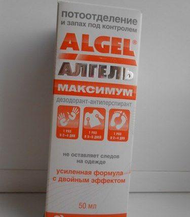 Алгель от пота ног и подмышек - инструкция и отзывы врачей отрицательные