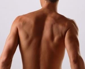 Уротропин для спины