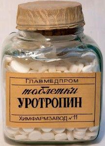 Уротропин лекарство от пота инструкция по применению отзывы