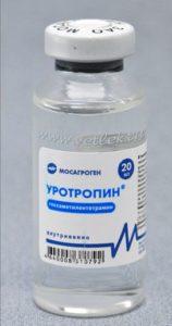 Уротропин (ампулы)