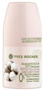 Дезодоранты от Yves Rocher