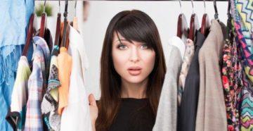 Как убрать запах сырости с одежды в домашних условиях
