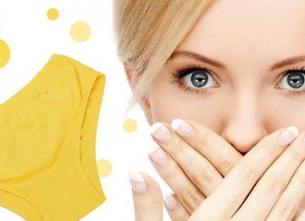 Бактериальный вульвовагинит у женщин