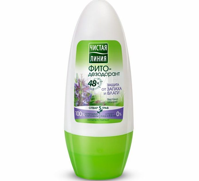 Защита от запаха и влаги