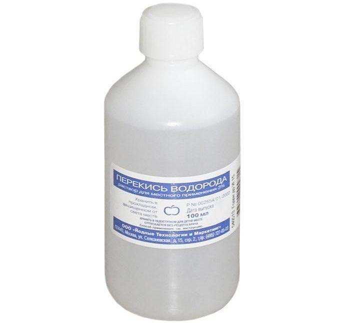 Перекись водорода от пятен пота