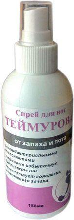 Спрей Теймурова