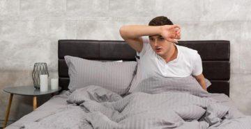 ночная потливость у мужчин